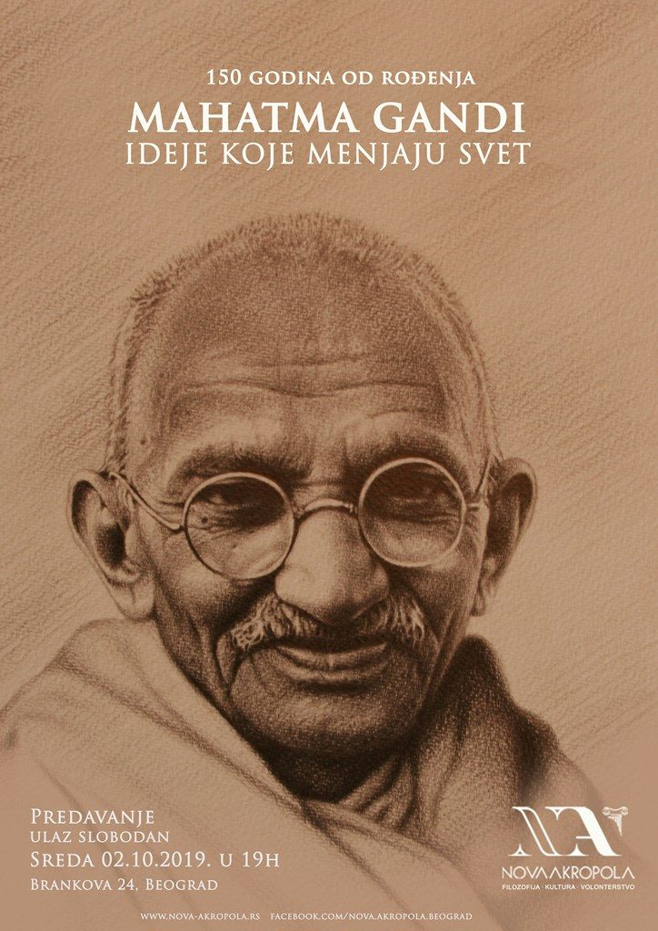 Gandhi 150 years Global Initiative Empowering Real Change
